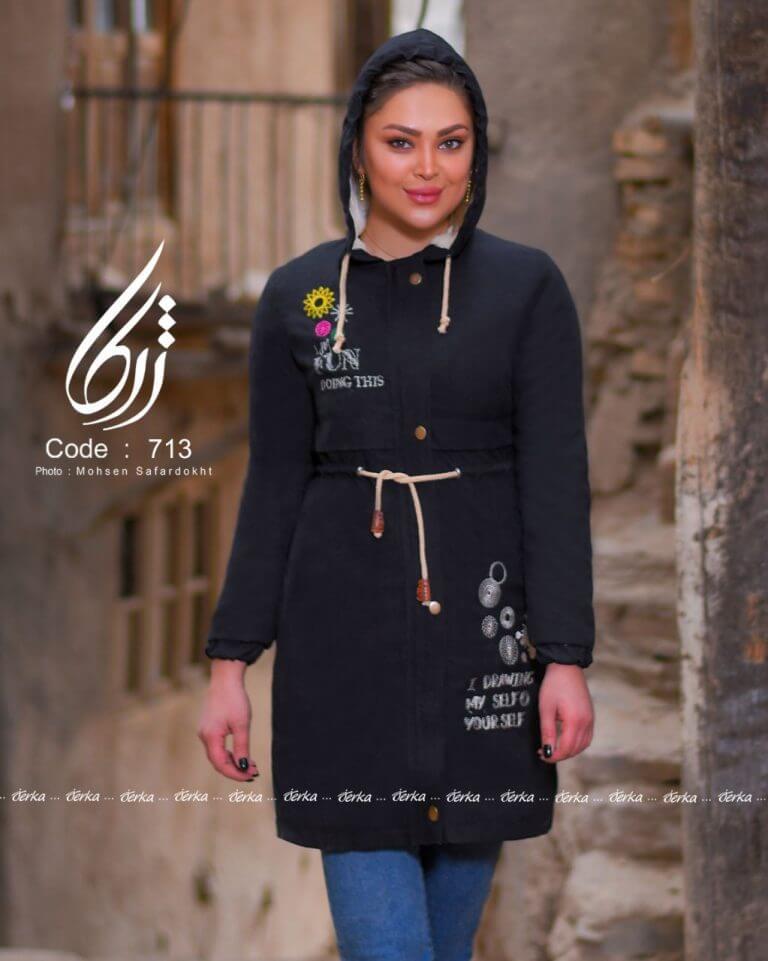 کاپشن زنانه کد 713