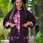 مانتو کتی فری سایز مناسب بهار و تابستان ، ژرکا (1)