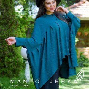 ست مانتو شلوار دامنی فری سایز مناسب خانم های شاد (7) ژرکا