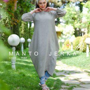 مانتو تابستانی خنک با پارچه وال در طرح جدید مناسب تابستان ژرکا (1)